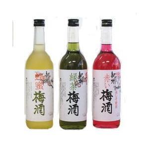 中野BC梅酒3本セット 720ml×3 化粧箱入り|8848