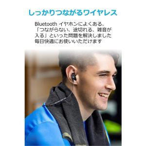 Anker SoundBuds Slim (Bluetooth ワイヤレスイヤホン カナル型)マグネ...