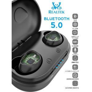 KOMODO Bluetooth イヤホン IPX7防水 タッチ式 ステレオ 両耳通話 左右分離型 ...