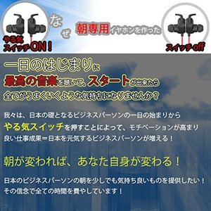 KTRM-QY12 Pro(重低音重視/日本語音声) 朝専用ワイヤレスイヤホン iPhone7対応 ...
