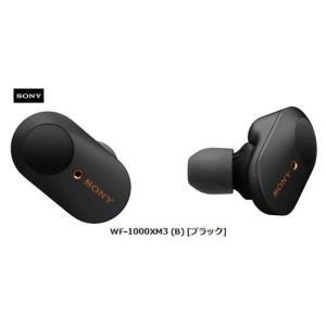 【送料無料】 SONY WF-1000XM3 (B) [ブラック] ソニー Bluetooth 防水...