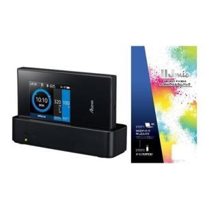 月額900円(税抜)〜 NEC Aterm MR05LN LTE対応 モバイルルーター クレードル付属+データ専用 SIMカード付 IIJmioウェルカムパック(Nano SIM)SIMフリー|88mobile