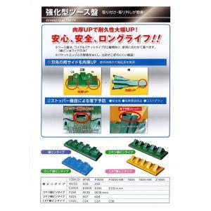 管理番号・・・295613 商品名・・横ピンセット強化ツース盤横ピン 小松0.7KOM 5枚刃 在庫...