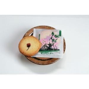父の日 贈答 ギフト 和菓子 久保桜クッキー 12枚入箱...