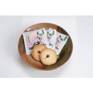 父の日 贈答 ギフト 和菓子 久保桜クッキー 12枚入箱 「...