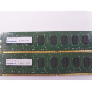 PC3-10600 (DDR3-1333) 両面タイプ・メーカー色々  デスクトップ用メモリー 2GB×2枚