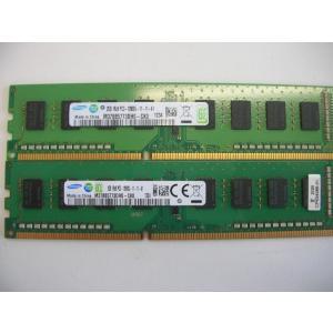 【激安セール中!】PC3-12800(DDR3-1600) メーカー色々片面タイプ デスクトップ用メモリ 2GB×2枚 合計4GB