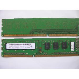 PC3-10600(DDR3-1333)  メーカー色々片面タイプ デスクトップ用メモリー 2GB×2枚