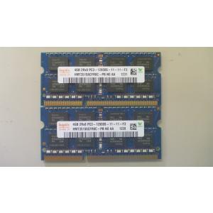 PC3-12800S hynix製両面タイプ ノートパソコン用メモリ4GB×2枚