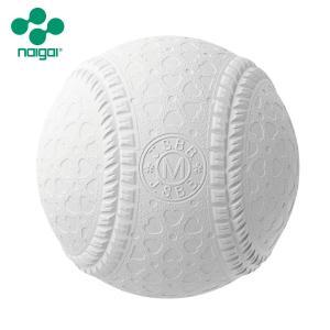134301 ナイガイ ベースボール A号 (12個入り)の商品画像|ナビ