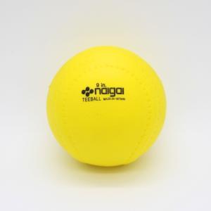 トレーニングボールナイガイライトボール 9インチ 12球 <ティーボール>ティーバッティングに