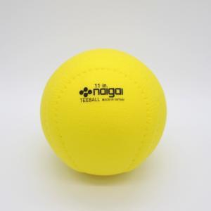 トレーニングボールナイガイライトボール 11インチ 12球 <ティーボール>ティーバッティングに