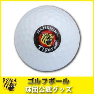 阪神タイガースグッズ ゴルフボール...