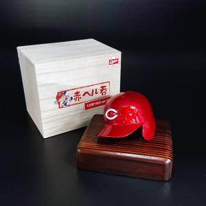 【商品説明】 本物の赤ヘルを3Dスキャンしたデータを元に、 株式会社キャステムの鋳造技術によって製作...