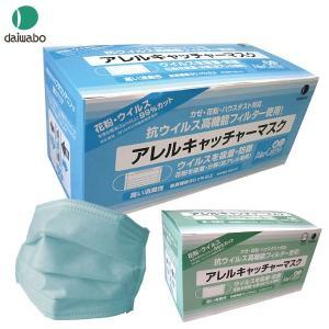 アレルキャッチャーマスク 30枚 【PM2.5対応】【日本製...