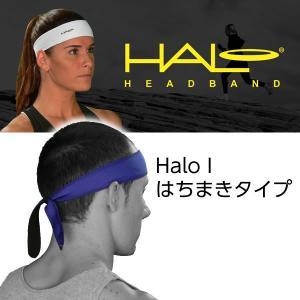 はちまきタイプのHalo I (ヘイロ I)はお好きな位置で微調整ができ、快適なフィット感をお楽しみ...