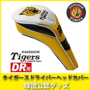 阪神タイガースグッズ タイガースドライバーヘッドカバー...
