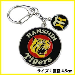 阪神タイガースグッズ メタルキーホルダー(丸虎)|89kingdom|02