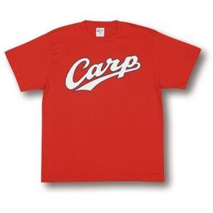 【在庫処分価格】広島東洋カープグッズ オリジナルTシャツ