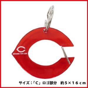 広島東洋カープグッズ アクリルカラビナ(Cマーク)/広島カープ|89kingdom|02