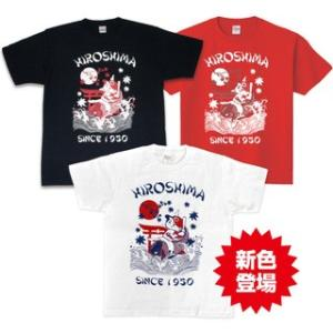 広島東洋カープグッズ 鯉坊やTシャツ(レッド・ネイビー・ホワイト)/広島カープ/Tシャツ