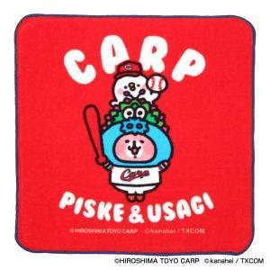【商品説明】 幅広い世代に大人気!カナヘイの小動物 ピスケ&うさぎとカープのコラボが誕生しま...