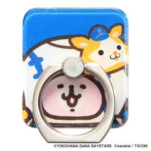 横浜DeNAベイスターズグッズ カナヘイの小動物コラボ モバイルリングホルダー