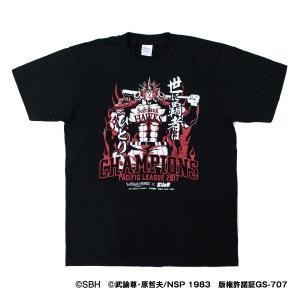 福岡ソフトバンクホークスグッズ ホークス×北斗の拳 2017...