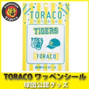 阪神タイガースグッズ TORACOワッペンシール|89kingdom
