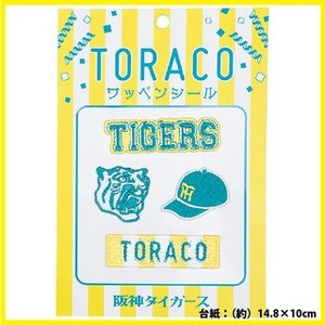 阪神タイガースグッズ TORACOワッペンシール|89kingdom|02