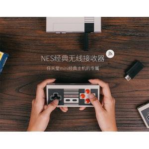 【送料無料】8bitdo Retro Receiver for SFC NES SNES Class...