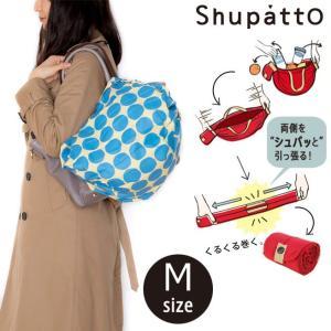 送料無料! マーナ Shupatto(シュパット) コンパクトバッグ M レッドの商品画像|ナビ