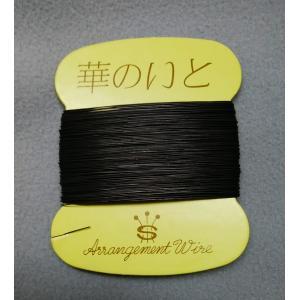 華のいと 生花用巻きハリガネ(茶色・ブラウン)ナマシ 1箱(100巻入り)|8hana-gift