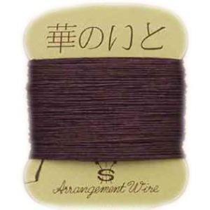 華のいと 糸巻きハリガネ(紙巻き茶) 1箱(50個入り) 8hana-gift