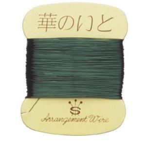 華のいと 生花用 糸巻きハリガネ エナメル(グリーン) 1箱(100巻入り)|8hana-gift