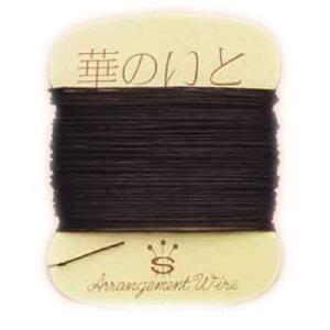 華のいと 糸巻きハリガネ(紙巻き黒) 1箱(50個入り)|8hana-gift