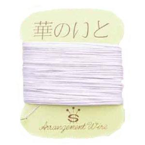華のいと 糸巻きハリガネ(紙巻き白) 1箱(50個入り)|8hana-gift