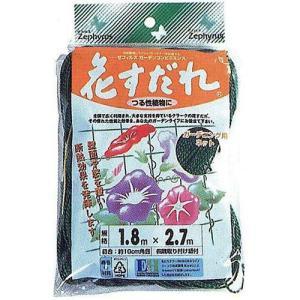 花すだれ・あさがお 1.8m×2.7m 緑のカーデン|8hana-gift