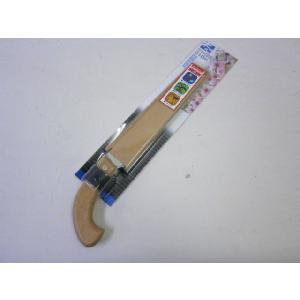 石鋸工業 本職用サヤ付剪定鋸 210mm|8hana-gift