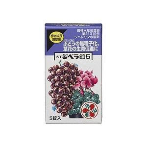 住友化学園芸 STジベラ錠5 5錠入|8hana-gift