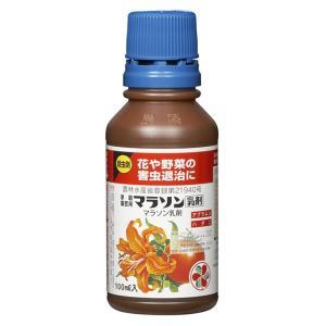 家庭園芸用マラソン乳剤 100ml|8hana-gift