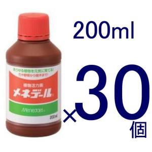メネデール 200ml 1ケース30ヶ入り 8hana-gift