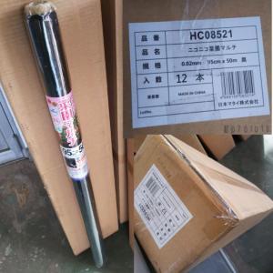 ニコニコ菜園マルチ 黒 95cm×50m 日本マタイ 穴なし 1ダース (12本)|8hana-gift
