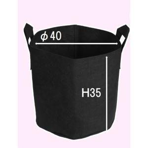 タフガーデンバッグ 持ち手つき GB直径40H35cm|8hana-gift