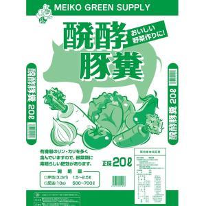 (有機100%肥料) PK肥料 醗酵豚糞 (はっこうとんぷん) 20L|8hana-gift