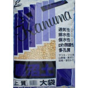 鹿沼土 (上質)  14L 8hana-gift