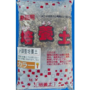 MEIKOEN カラーの土 5L ph調整培養土 8hana-gift