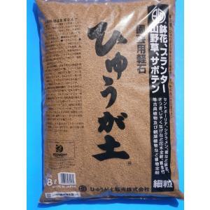 ひゅうが土 (細粒) 18L|8hana-gift