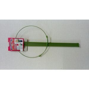 葉ダレサポート支柱 450mm|8hana-gift