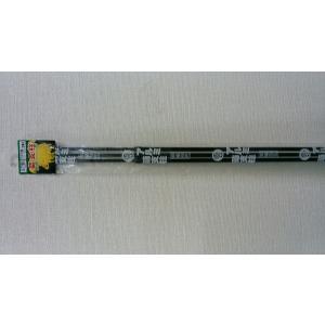 アルミ製 菊支柱 伸縮タイプ 3本入り ST型 90から160cm|8hana-gift